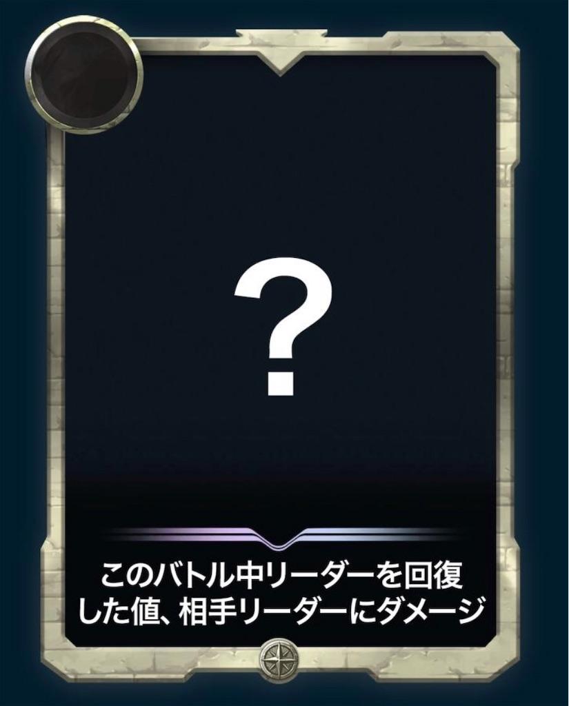 f:id:seisyuu:20190626162449j:plain
