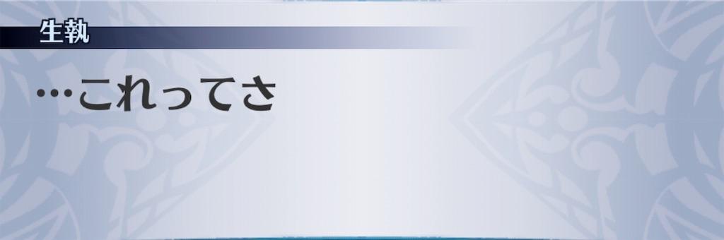 f:id:seisyuu:20190627173141j:plain