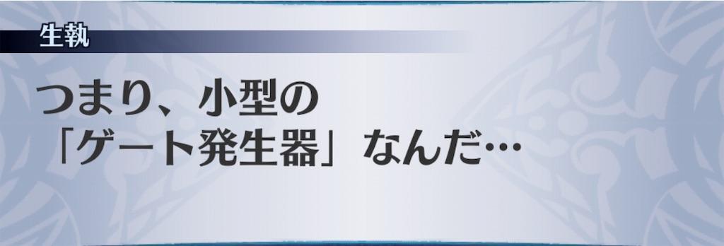 f:id:seisyuu:20190627173246j:plain