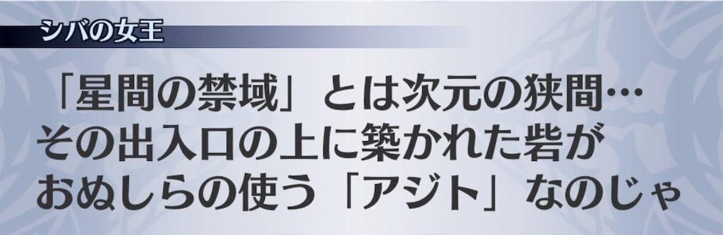 f:id:seisyuu:20190627173331j:plain