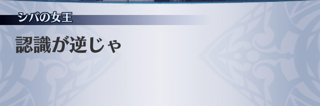 f:id:seisyuu:20190627173436j:plain