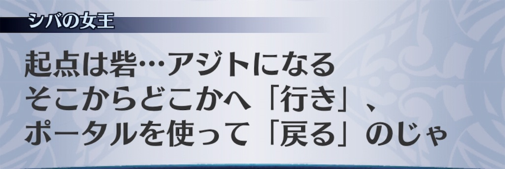 f:id:seisyuu:20190627173439j:plain