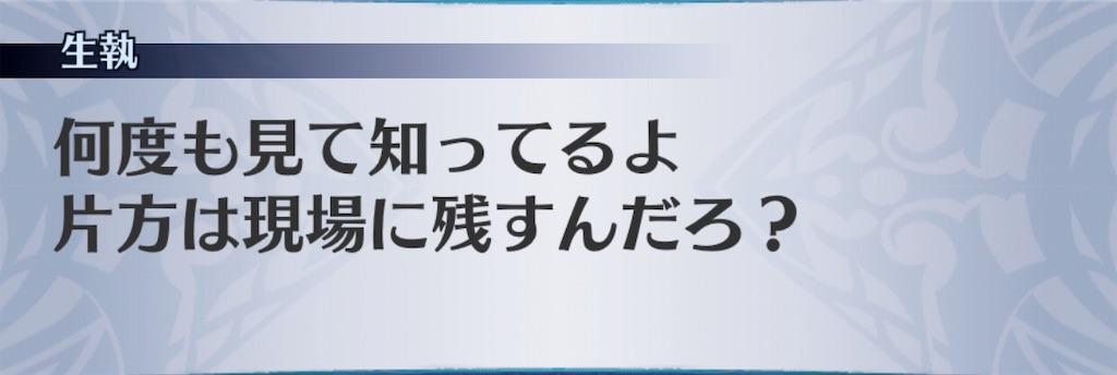 f:id:seisyuu:20190627173522j:plain