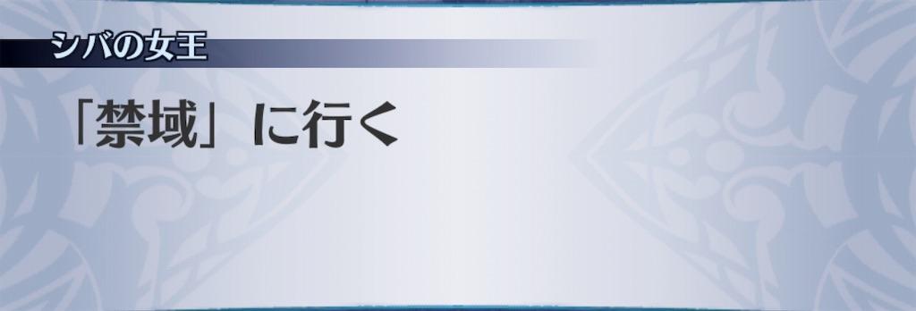 f:id:seisyuu:20190627182204j:plain