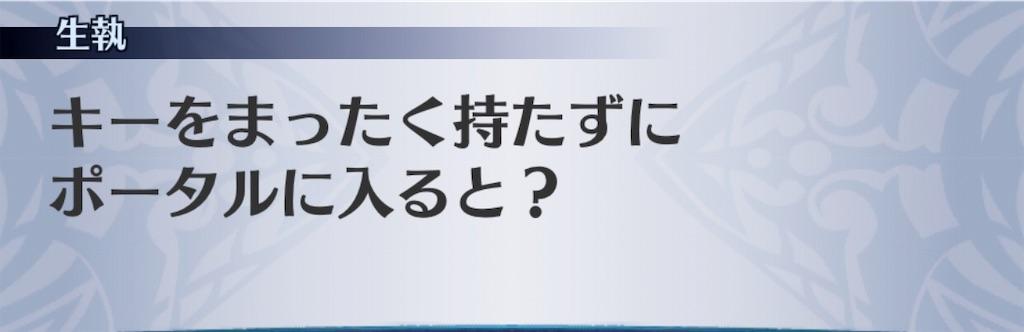 f:id:seisyuu:20190627182210j:plain