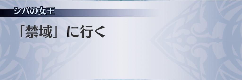f:id:seisyuu:20190627182213j:plain