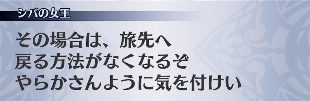 f:id:seisyuu:20190627182223j:plain