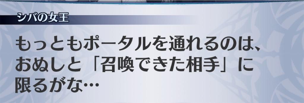 f:id:seisyuu:20190627182358j:plain