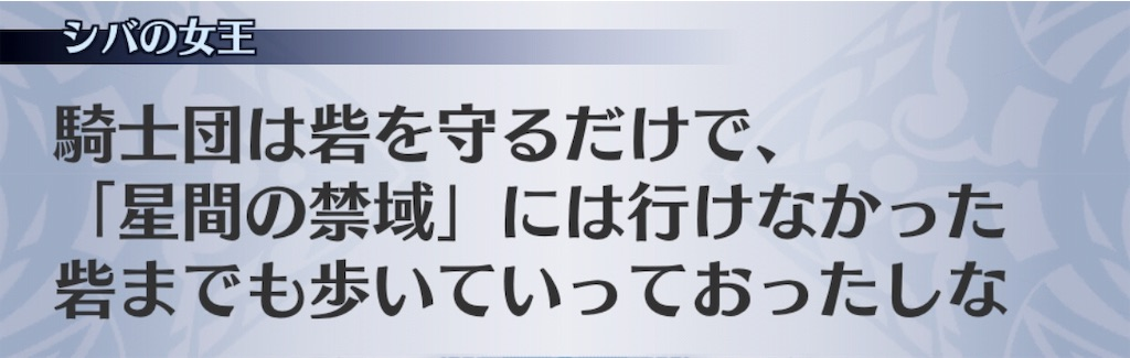 f:id:seisyuu:20190627182408j:plain