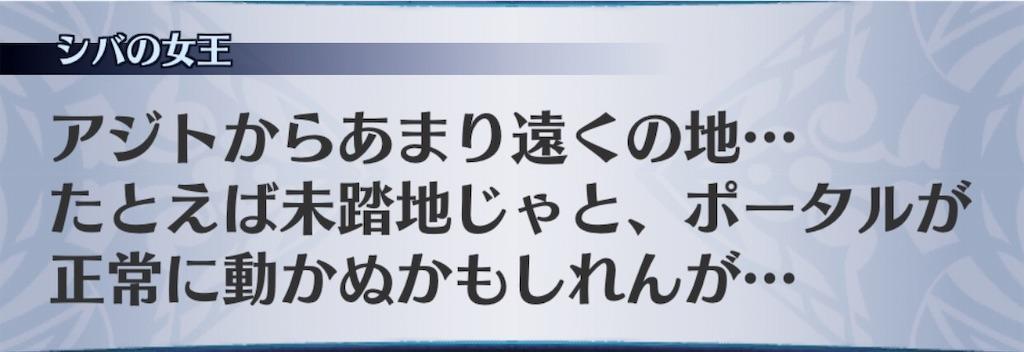 f:id:seisyuu:20190627182559j:plain