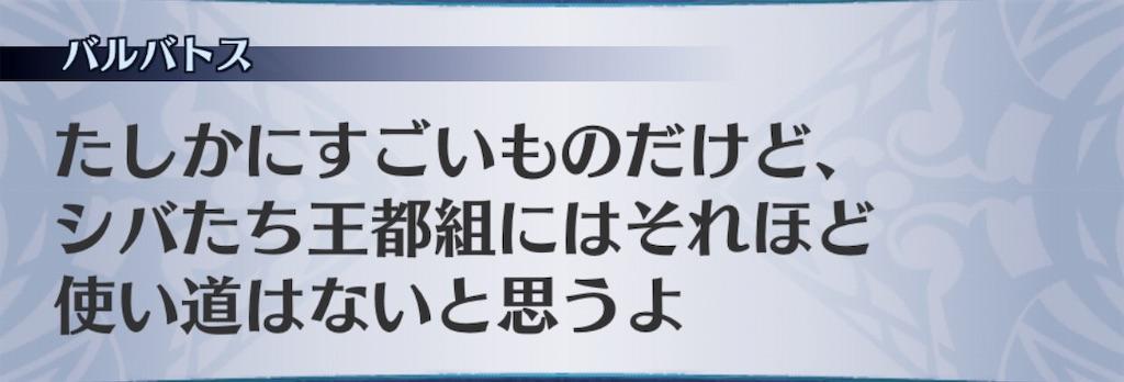 f:id:seisyuu:20190627183202j:plain