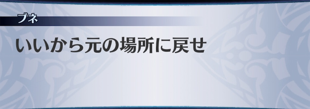 f:id:seisyuu:20190627183327j:plain