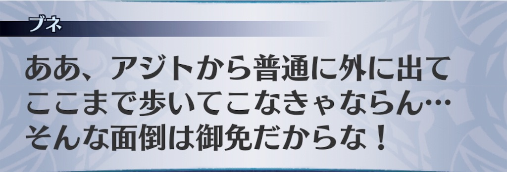 f:id:seisyuu:20190627183417j:plain