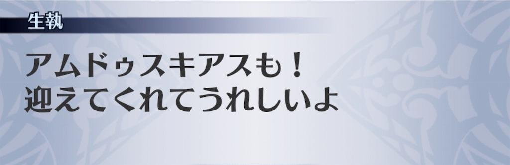 f:id:seisyuu:20190627205032j:plain