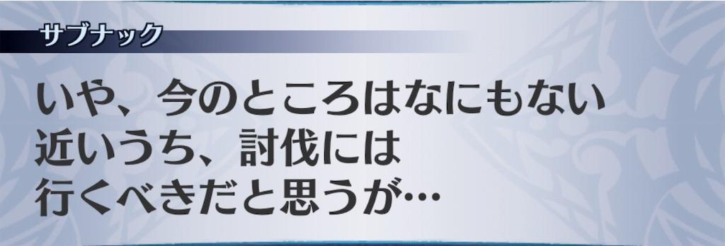f:id:seisyuu:20190627205132j:plain