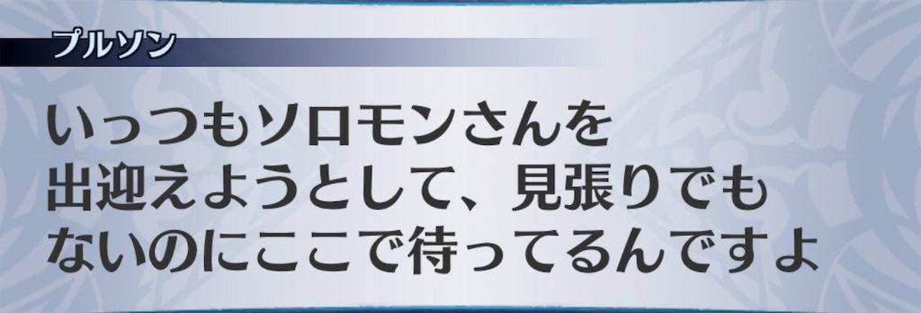 f:id:seisyuu:20190627205424j:plain