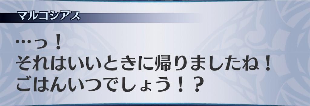 f:id:seisyuu:20190627205651j:plain