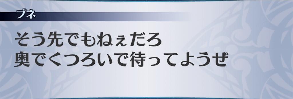 f:id:seisyuu:20190627205653j:plain