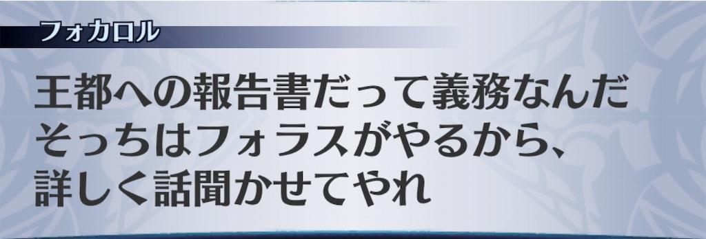 f:id:seisyuu:20190627205811j:plain