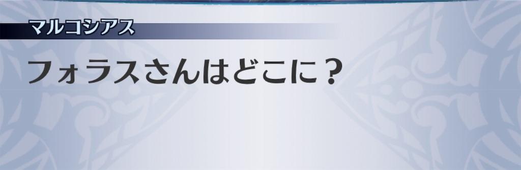 f:id:seisyuu:20190627205907j:plain