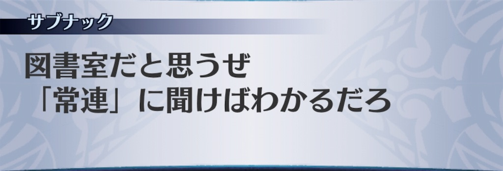 f:id:seisyuu:20190627205912j:plain