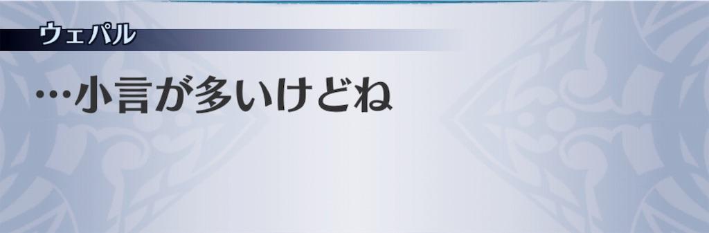 f:id:seisyuu:20190627210030j:plain
