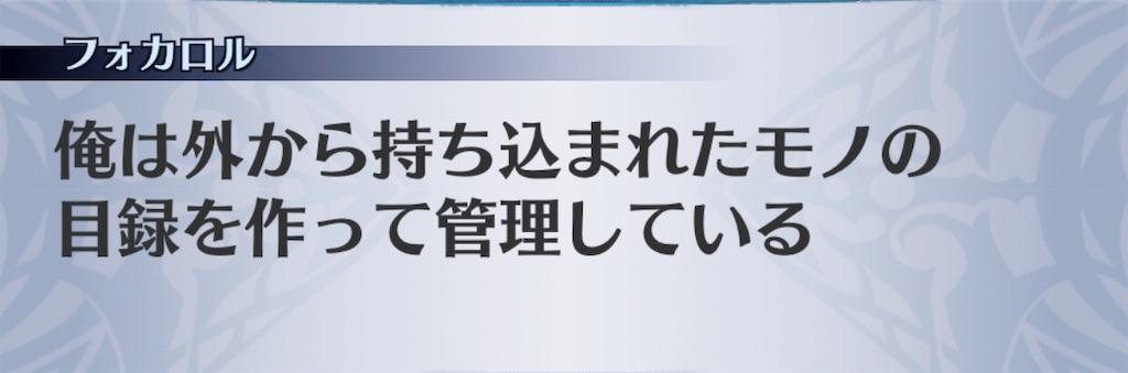 f:id:seisyuu:20190627210044j:plain