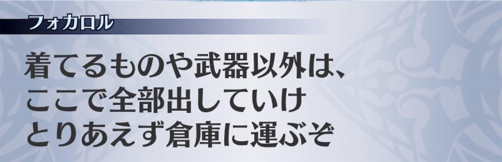 f:id:seisyuu:20190627210047j:plain