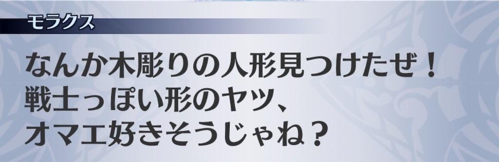 f:id:seisyuu:20190627210604j:plain