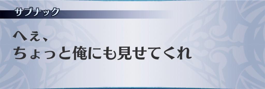 f:id:seisyuu:20190627210611j:plain