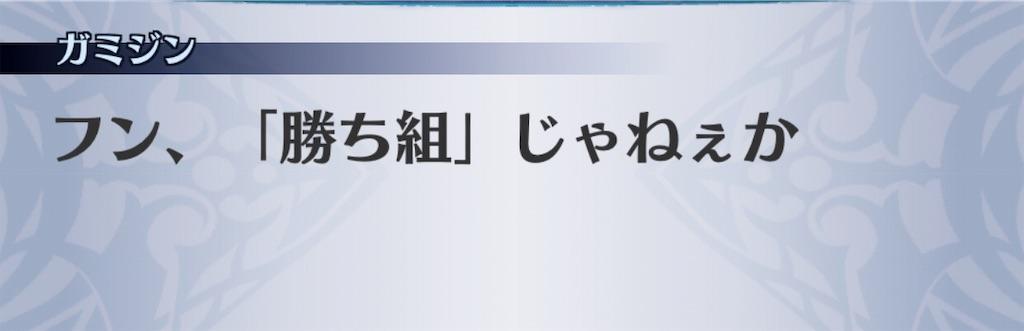 f:id:seisyuu:20190628040618j:plain