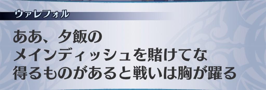 f:id:seisyuu:20190628040717j:plain