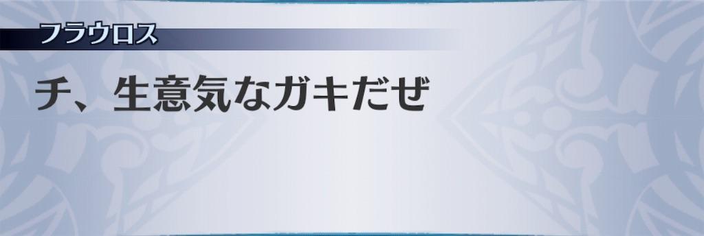 f:id:seisyuu:20190628212620j:plain