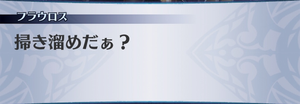 f:id:seisyuu:20190628212842j:plain
