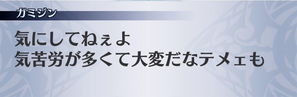 f:id:seisyuu:20190628212943j:plain