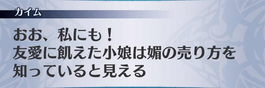f:id:seisyuu:20190628213118j:plain