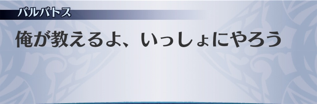 f:id:seisyuu:20190628213208j:plain