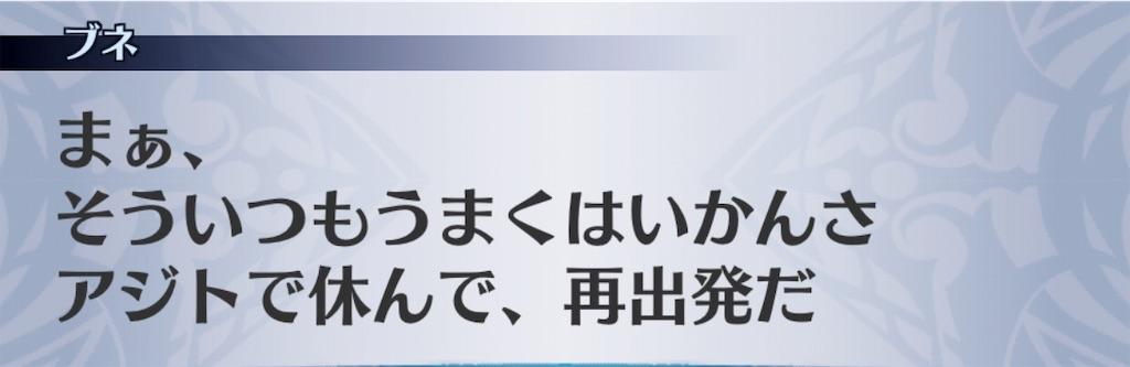 f:id:seisyuu:20190628213320j:plain