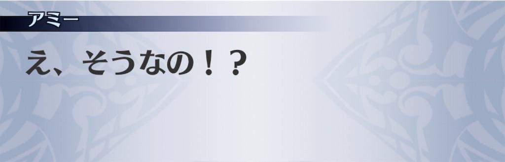 f:id:seisyuu:20190628213825j:plain
