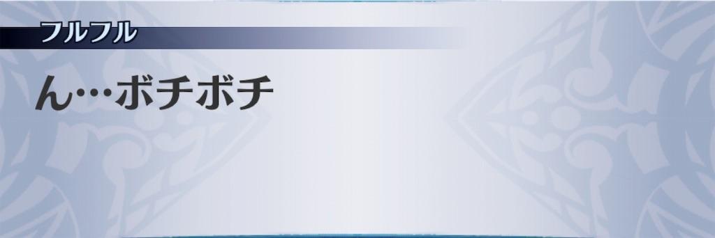 f:id:seisyuu:20190628214029j:plain