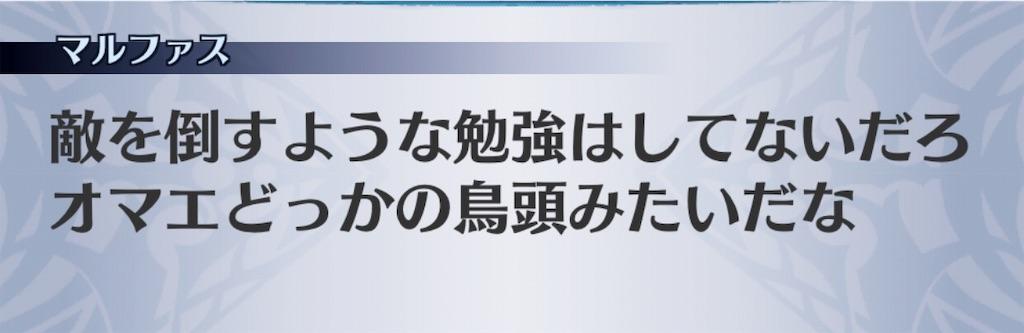 f:id:seisyuu:20190628214226j:plain