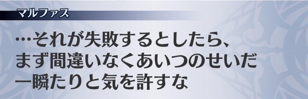 f:id:seisyuu:20190628214408j:plain