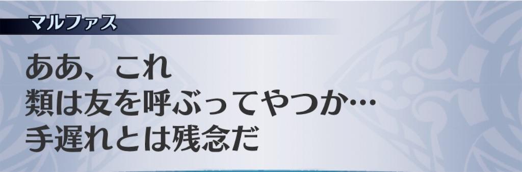 f:id:seisyuu:20190628214512j:plain