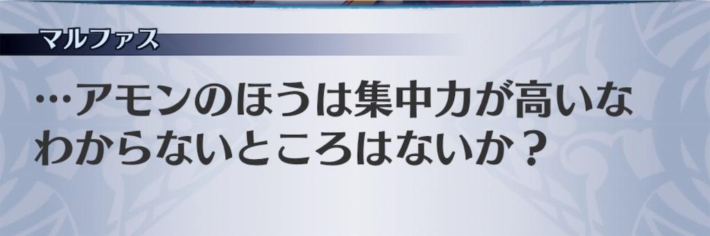 f:id:seisyuu:20190628214517j:plain