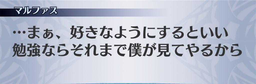 f:id:seisyuu:20190628214619j:plain