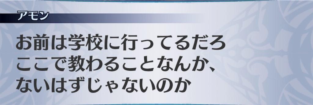 f:id:seisyuu:20190628214625j:plain