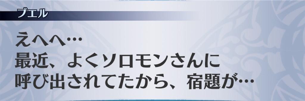 f:id:seisyuu:20190628214714j:plain