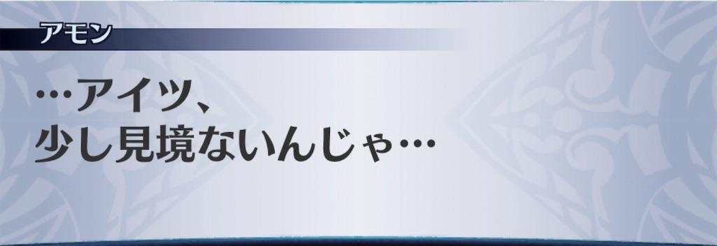f:id:seisyuu:20190628214718j:plain