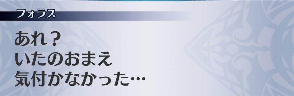 f:id:seisyuu:20190628214859j:plain