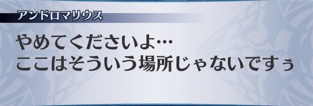 f:id:seisyuu:20190628214953j:plain